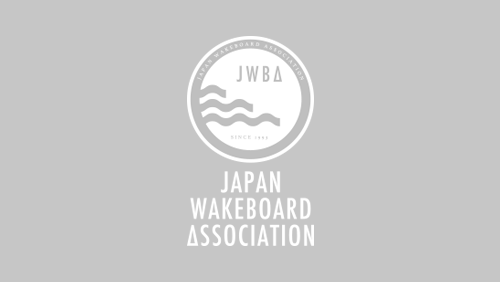 9WAKE CABLE WAKE BOARD 大会