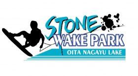 9WAKE CABLE WAKE BOARD 大会 エントリーフォーム