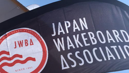 【ゴールデンウィーク】JWBA事務局休業日のお知らせ