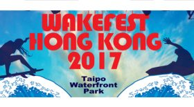 7月7日(金)〜9日(日)に香港で開催された『WAKE FEST HONGKONG2017』が閉幕!日本人選手の活躍に拍手を!