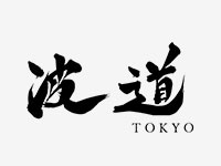 波道tokyo