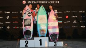 AMA TOUR surf  Women FINAL