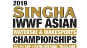 【選手募集】2019SINGHA IWWF ASIAN WATERSKI&WAKESPORTS CHAMPIOMSHIP 選手募集のお知らせ